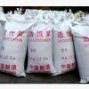 生产厂家供应高纯活性炭