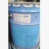 环氧树脂128