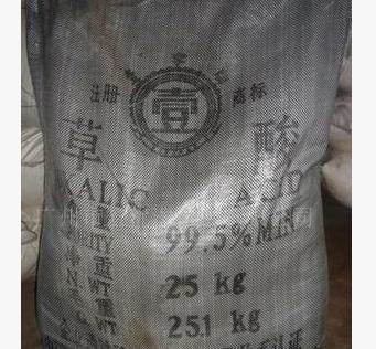 工业纯碱 碳酸钠 18991936601
