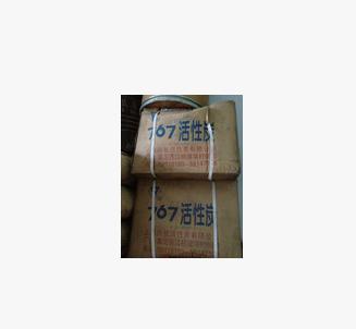 活性炭 767针剂活性炭