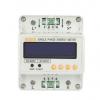 单相导轨电能表 数字电表 U/I/P/F/PF/Q/S计量