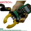 MS2008A华谊自动量程交流数字钳形万用仪表