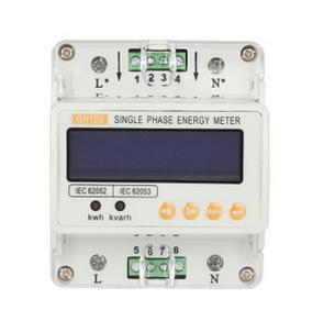 GHDS100 单相导轨电能表 数字电表