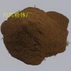 川兴矿物粉体厂供应天然镭石粉