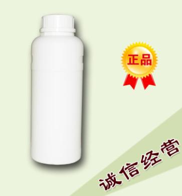 供应烷醇酰胺琥珀酸单酯二钠盐