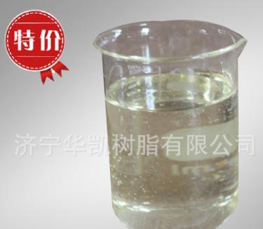 供应皮边油高光树脂 水性丙烯酸树脂
