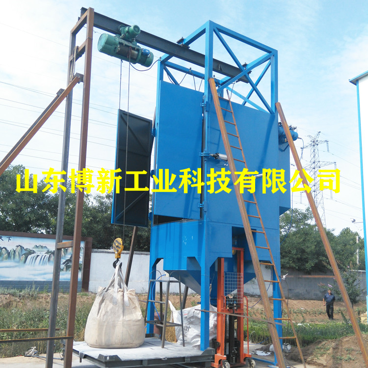高岭土吨袋破袋机、吨袋拆包机结构