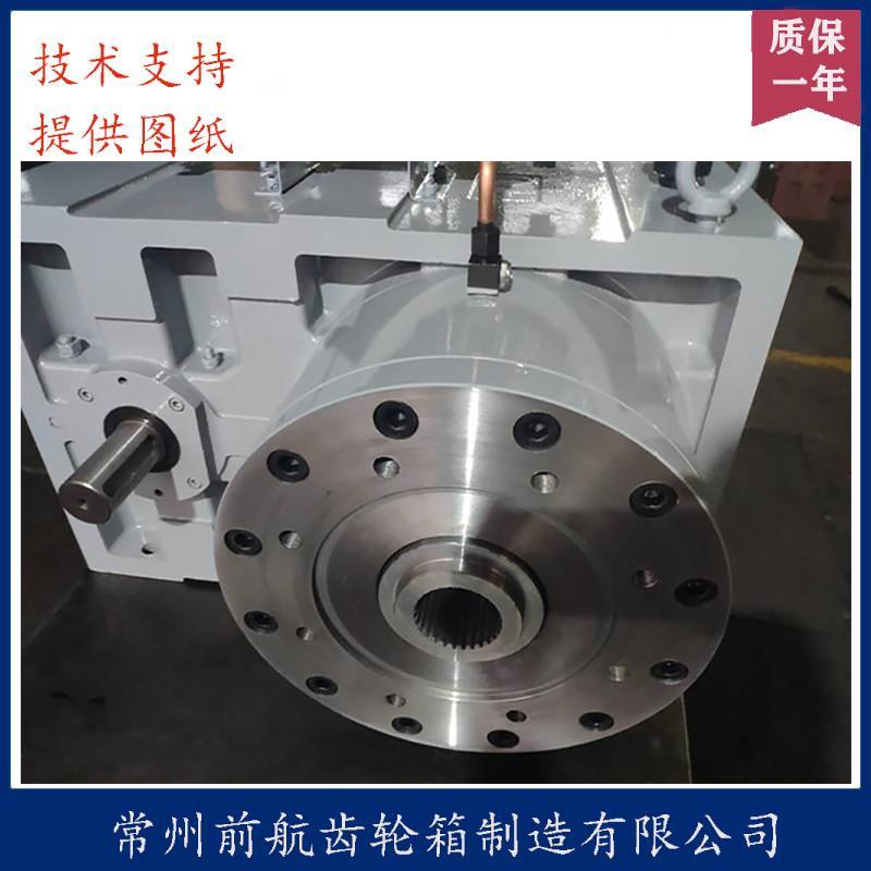 ZLYJ齿轮箱非标设计 硬齿面减速机 齿轮减速器