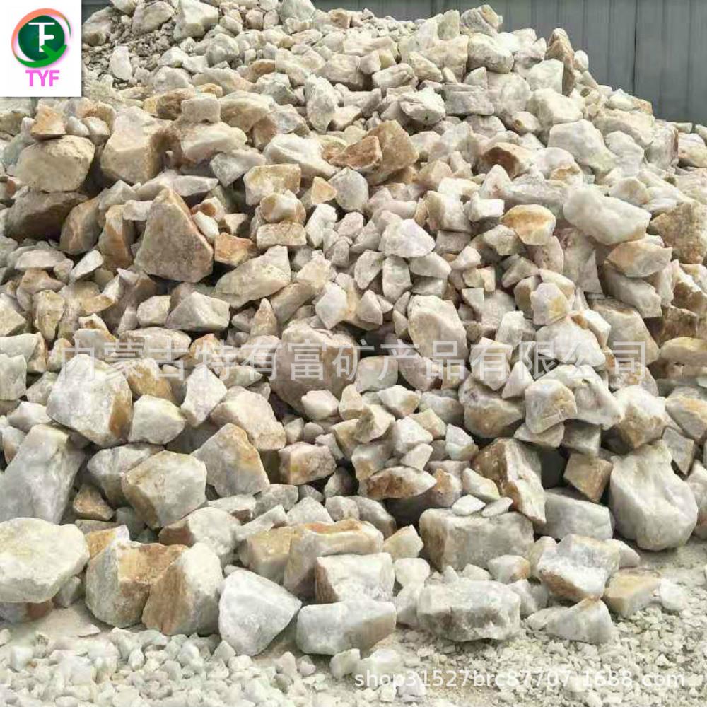 厂家直销水处理石英砂 电厂铸造草坪过滤除锈 玻璃石英砂硅砂