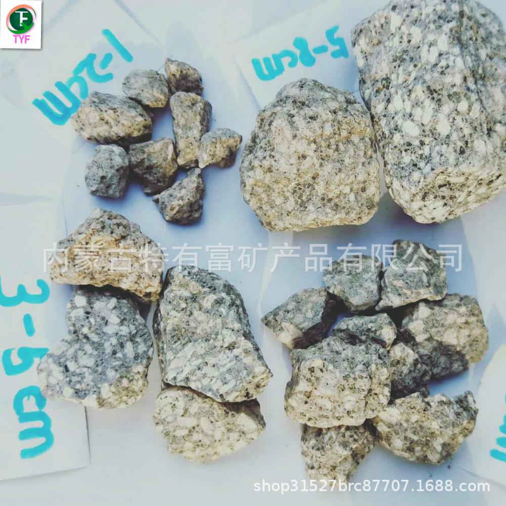 厂家直销中华麦饭石原石颗粒 过滤 水质净化多种规格麦饭石颗粒