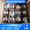 供应GCr15轴承钢球0.5-300mm精密耐磨轴承钢珠
