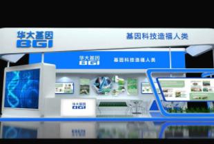 2021中国(上海)国际工业粉尘防爆与安全防护技术展览会