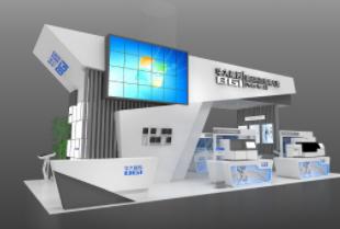 2021第六届中国(上海)国际粉体材料及加工装备展览会