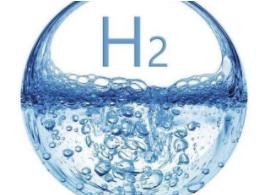 储氢材料有哪些?