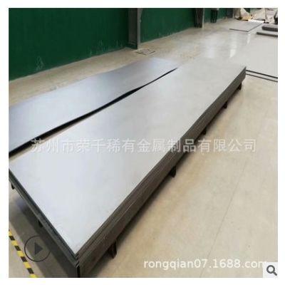 钛板现货TB9钛合金板_TB8钛合金板GJB2505A钛合金棒可零切