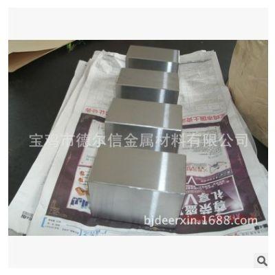 钨块 99.99高纯钨块 高品质磨光钨块 厂家定制