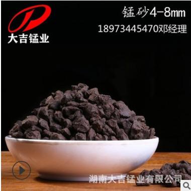 内蒙 黑龙江饮用水净化用35%40%锰砂1-2mm可定除铁除锰锰砂滤料