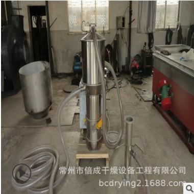厂家生产粉末上料机颗粒输送机采用真空上料机无尘输送现货供应