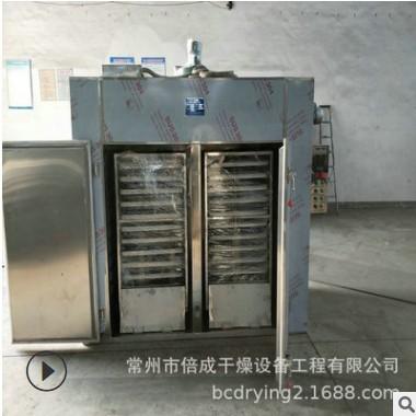 供应芦柑皮桔子皮专用烘干机热风循环干燥机