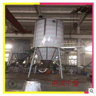 供应氧化铝溶液干燥机用LPG型喷雾干燥机免费实验