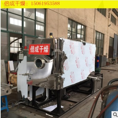 1平方现货供应真空冷冻干燥机鲜花冻干机玫瑰花冻干机