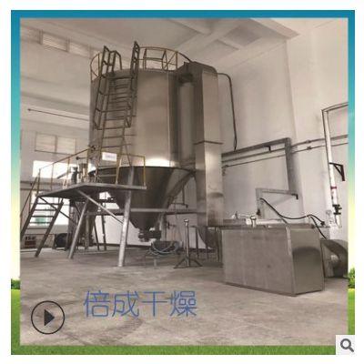 供应1.5kg试验型喷雾干燥机 LPG-5-LPG-300型喷雾烘干设备