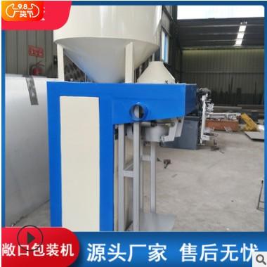 面粉定量包装机 立式粉末敞口包装机 全自动肥料包装机厂家供应