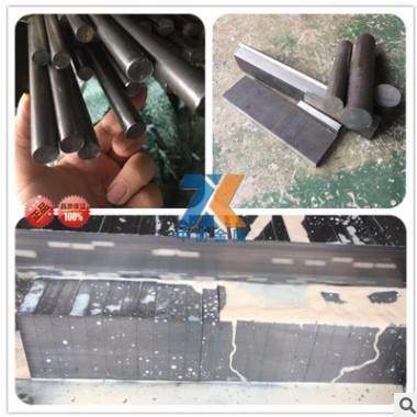 供应SUYP进口高导磁电磁纯铁棒料板料线料 可零切零售