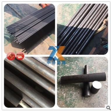供应电磁铁芯用太钢纯铁圆棒 软铁线 不限量订购 可零切零售