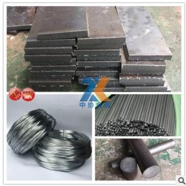 不限量订购电磁纯铁DT4C YT0原料纯铁圆棒 大小规格齐全
