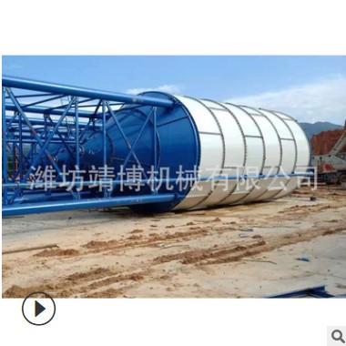 厂家定制不锈钢料仓大型水泥仓搅拌站化学粉末液体储存罐现场安装
