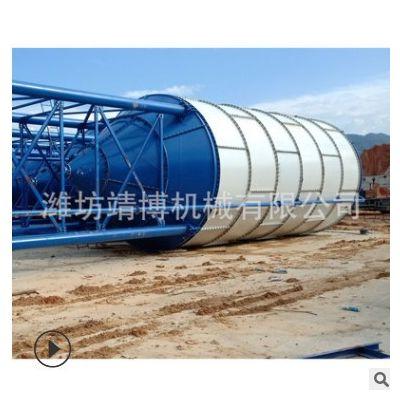 立式商砼水泥罐仓 混凝土片状散装水泥仓 粉煤灰水泥罐批发厂家