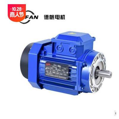 YS 100L1-4国标三相电机2.2kw三相异步电动机 三相异步铝壳电动机